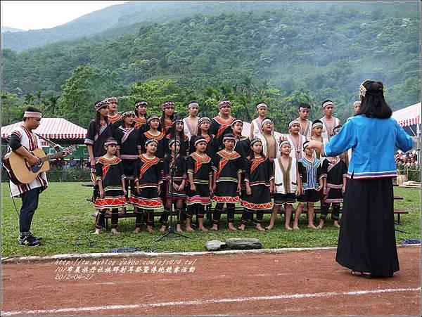101年布農族丹社族群射耳祭暨傳統競賽1