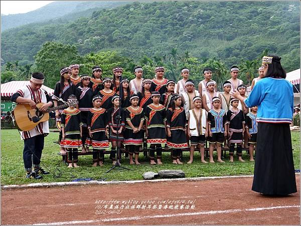 101年布農族丹社族群射耳祭暨傳統競賽3