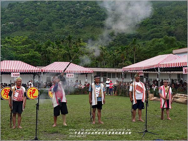 101年布農族丹社族群射耳祭暨傳統競賽5