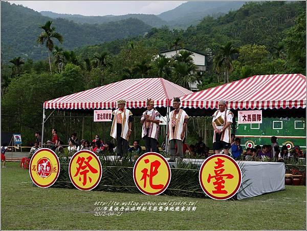 101年布農族丹社族群射耳祭暨傳統競賽7