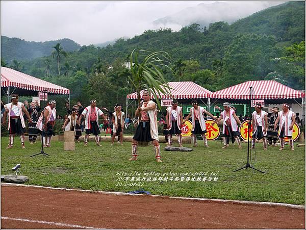 101年布農族丹社族群射耳祭暨傳統競賽10