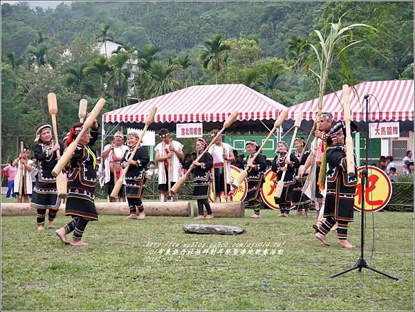 101年布農族丹社族群射耳祭暨傳統競賽13