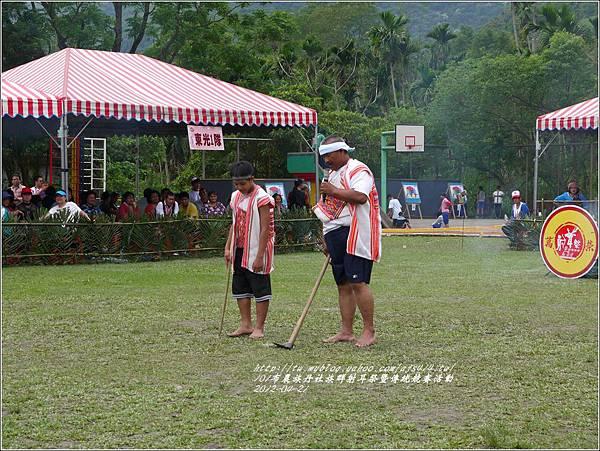 101年布農族丹社族群射耳祭暨傳統競賽19
