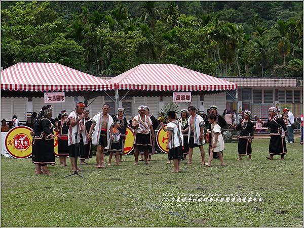101年布農族丹社族群射耳祭暨傳統競賽26