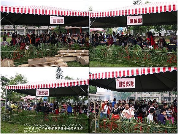 101年布農族丹社族群射耳祭暨傳統競賽27