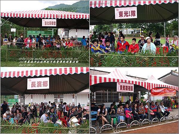 101年布農族丹社族群射耳祭暨傳統競賽28