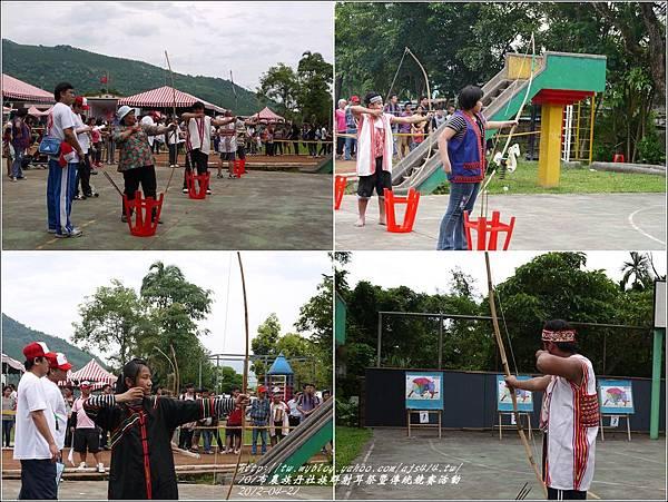 101年布農族丹社族群射耳祭暨傳統競賽35