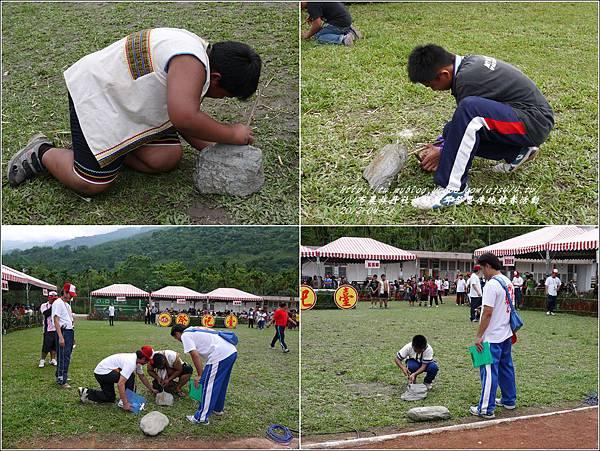 101年布農族丹社族群射耳祭暨傳統競賽37