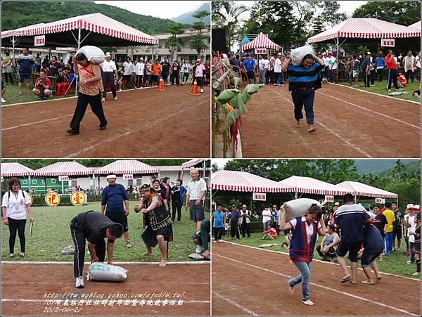 101年布農族丹社族群射耳祭暨傳統競賽38