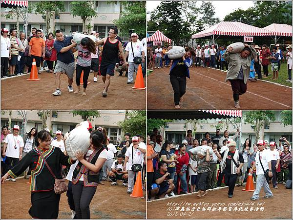 101年布農族丹社族群射耳祭暨傳統競賽39