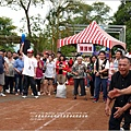 101年布農族丹社族群射耳祭暨傳統競賽40