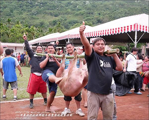 101年布農族丹社族群射耳祭暨傳統競賽49