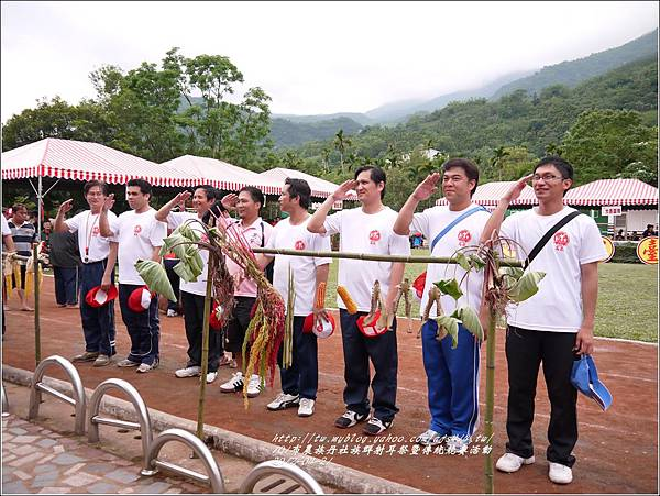 101年布農族丹社族群射耳祭暨傳統競賽50