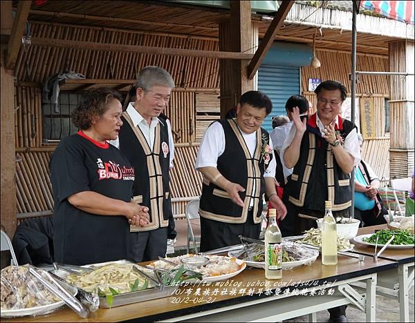 101年布農族丹社族群射耳祭暨傳統競賽56