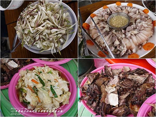101年布農族丹社族群射耳祭暨傳統競賽61