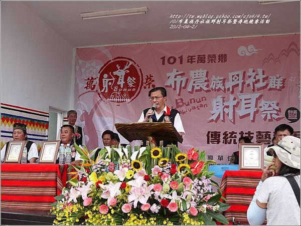 101年布農族丹社族群射耳祭暨傳統競賽67