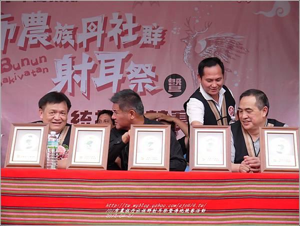 101年布農族丹社族群射耳祭暨傳統競賽69