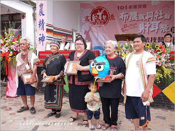 101年布農族丹社族群射耳祭暨傳統競賽70