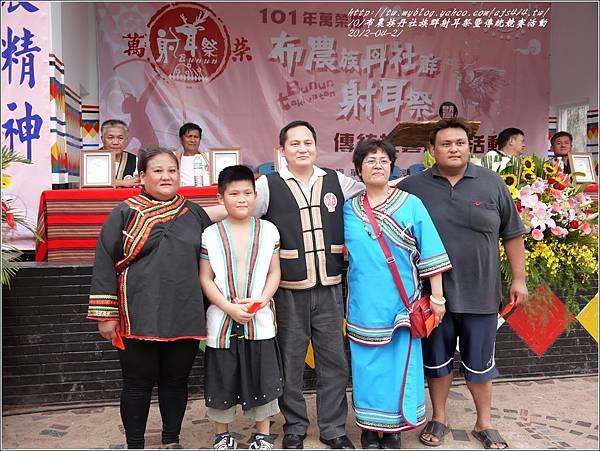 101年布農族丹社族群射耳祭暨傳統競賽71