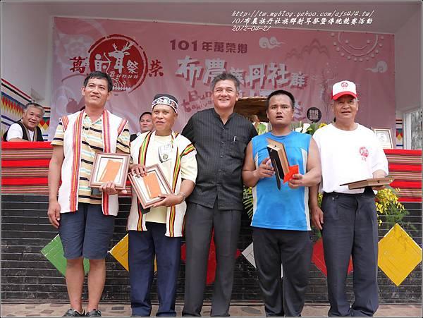 101年布農族丹社族群射耳祭暨傳統競賽72