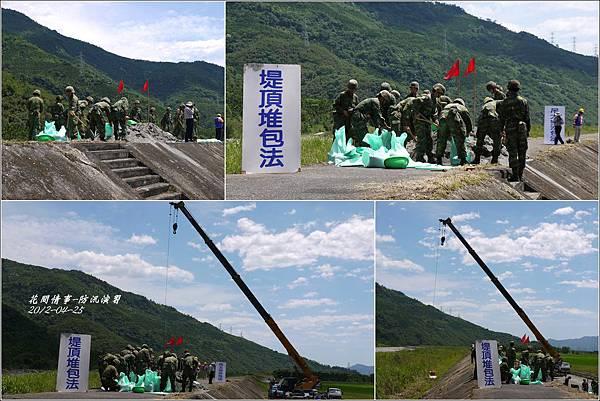 2012-防汛演習10
