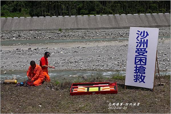 2012-防汛演習11