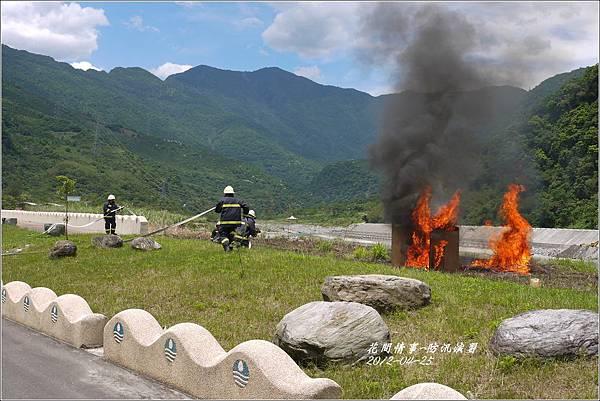 2012-防汛演習15