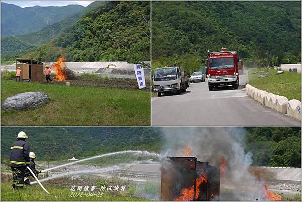 2012-防汛演習16