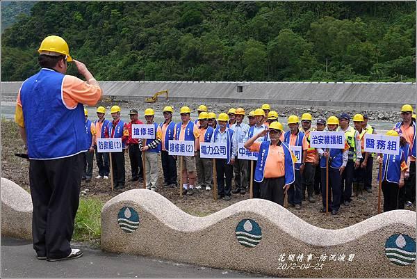 2012-防汛演習21