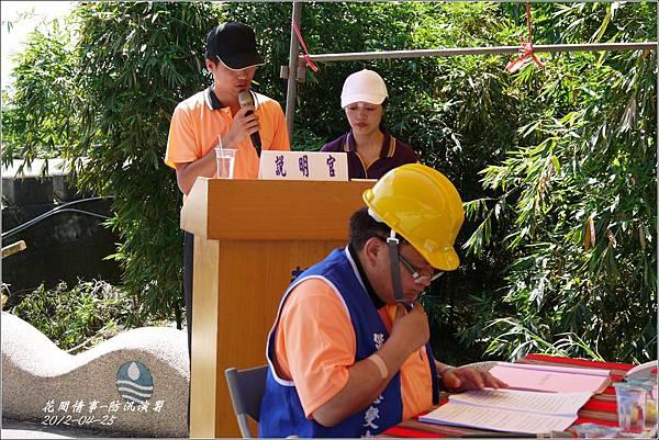 2012-防汛演習26