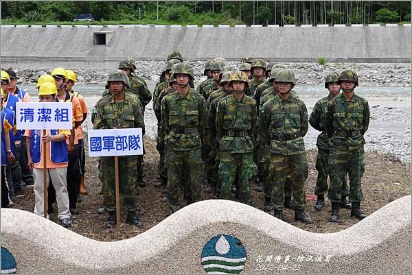 2012-防汛演習28