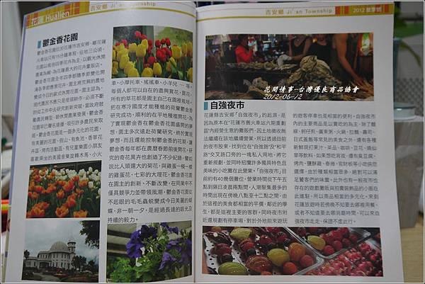台灣優良商品協會1