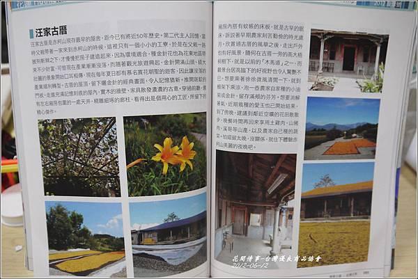 台灣優良商品協會2