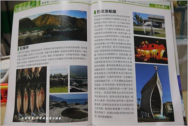 台灣優良商品協會3