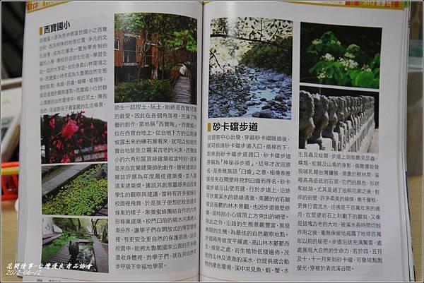 台灣優良商品協會4