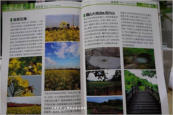 台灣優良商品協會5