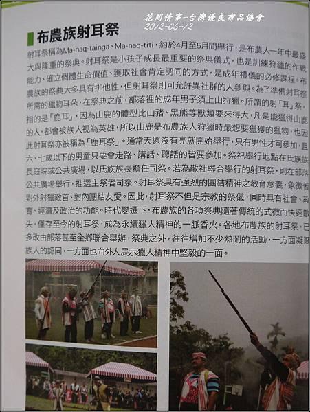 台灣優良商品協會9