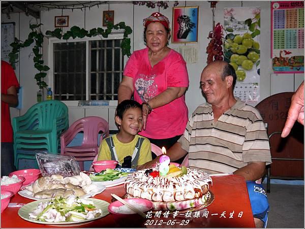 2012-06-29-祖孫生日4