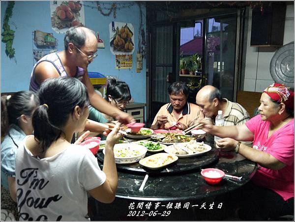 2012-06-29-祖孫生日6