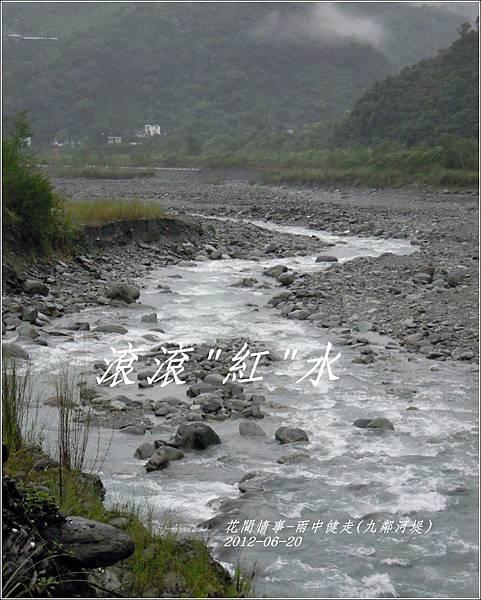 2012-06-雨中健走14