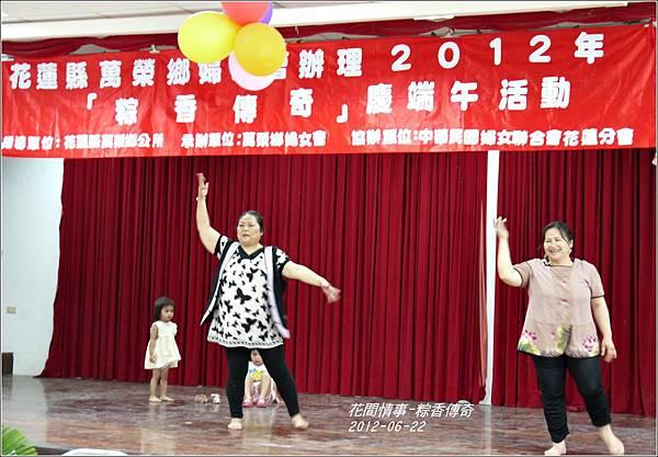 2012-粽香傳奇2