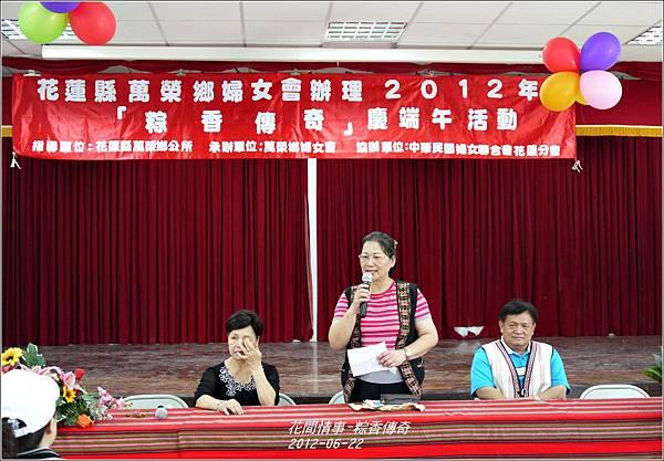2012-粽香傳奇3