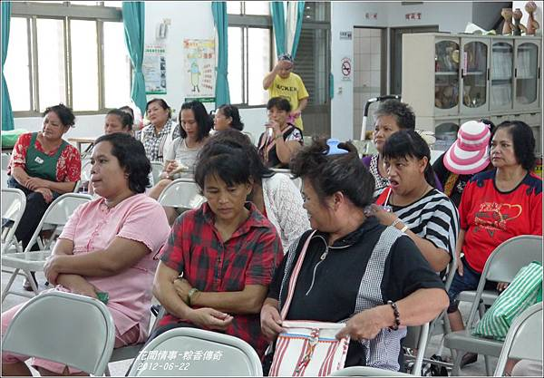 2012-粽香傳奇4