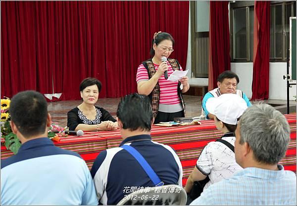 2012-粽香傳奇5