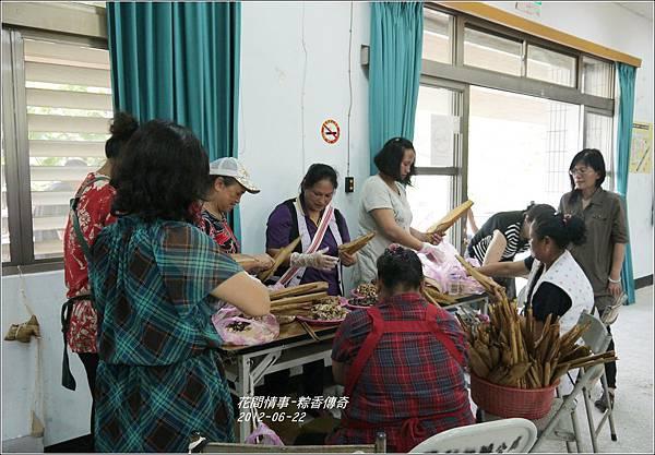 2012-粽香傳奇11