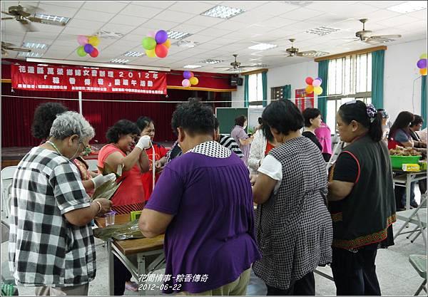 2012-粽香傳奇12