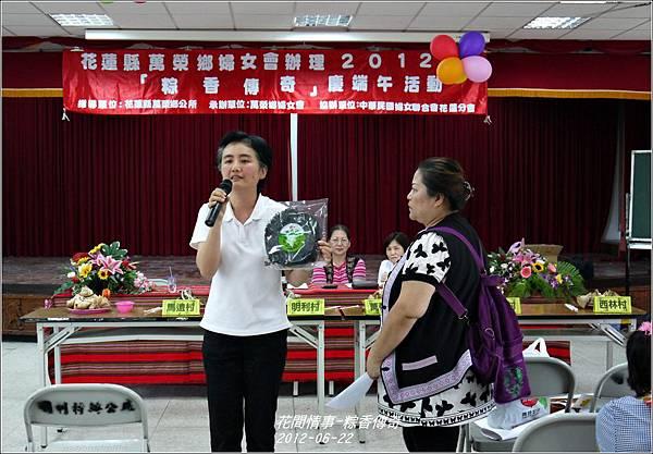 2012-粽香傳奇18