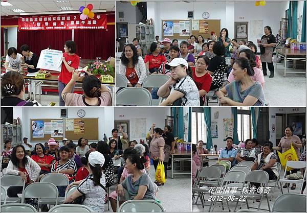 2012-粽香傳奇19