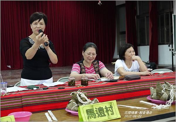 2012-粽香傳奇20