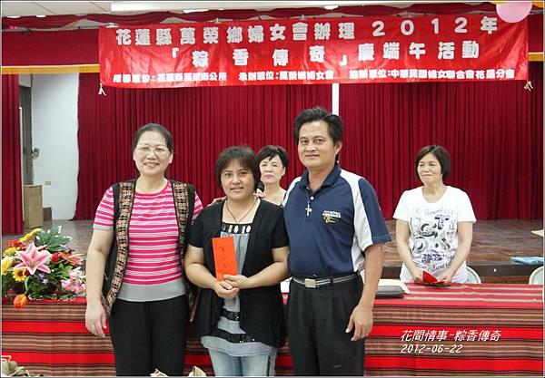 2012-粽香傳奇22